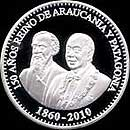 Commemorative coin for the 150th anniversary