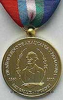 Commemorative medal for the 150th anniversary