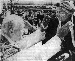 Pope John Paul II and a Mapuche Machi